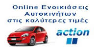 actioncars
